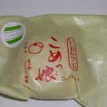 小林製菓 - いしおかサンドこめっ娘(150円)