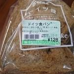 ボストンベイク - ドイツ食パン サンドイッチ用