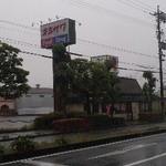 豆尽 - 産業館西通り沿いのお店です