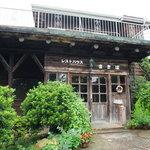 1899451 - 丸太小屋です