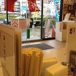 ラーメン横綱 - ラーメン横綱 五条店の店内(13.05)