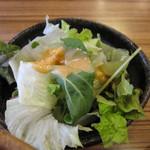 神戸サムギョプサル - 食べ放題のサラダ