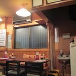 福芳 - 内観写真:店内に流れるはCDの曲
