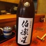 こいき - 伯楽星 特別純米