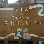 重廣 - お代わりの漢字は指摘しないでください。