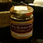 華道カレー - ガラムマサラ