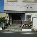 美沢 - 外観写真: