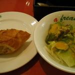 ア・フリーク - パンとサラダ