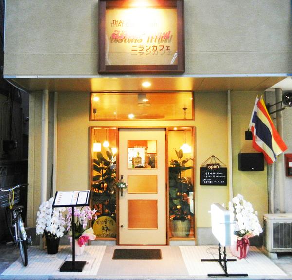 戸田・戸田公園 タイ料理 ... - r.gnavi.co.jp