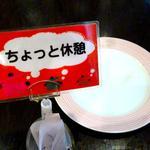 馬車道 - ピッツァ食べ放題 (おなかイッパイ)
