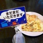 馬車道 - ピッツァ食べ放題 (まだ食べます)