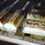 菊嘉商店 - これがウリの歴史ある鬼焼蒲鉾で大と小があり大を購入しました