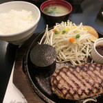 ハンバーグトレイン - レギュラー150g830円