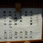 18997827 - お昼のコース2500円をいただきました