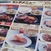 ステーキ カフェ ケネディ 学芸大学店