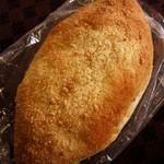 エクセルナカシマ - ラグビーパン