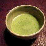 菜懐石 仙 - お抹茶