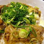 中国広東料理 えん - 牛スペアリブの蒸しご飯