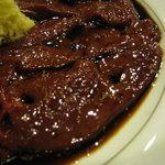 肉料理 阿蘇 - タレがかかっていて、生姜がそえられます。