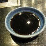肉料理 阿蘇 - タレ一種類