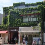1900898 - お店は、蔦の絡まる建物の2F