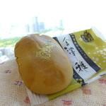 幸栄堂 - 金澤 雅(かなざわみやび):5個入り:630円 10個入り:1050円