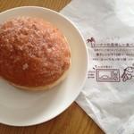 マラサダドーナツのお店 - ハウピア ココナッツのクリーム