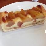 珈琲舎 - りんごのタルトのアップ