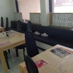 三松 - テーブル席