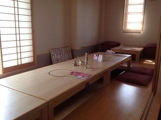 三松 - お座敷席