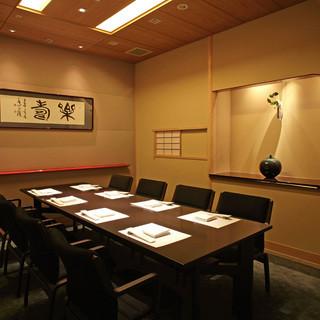大小完全個室も充実しています。落ち着いた設えの店内で大切なお席や会食にお寛ぎいただけます。