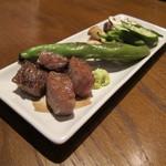 サッドカフェ - A5長崎和牛と野菜の炭火焼(1300円)