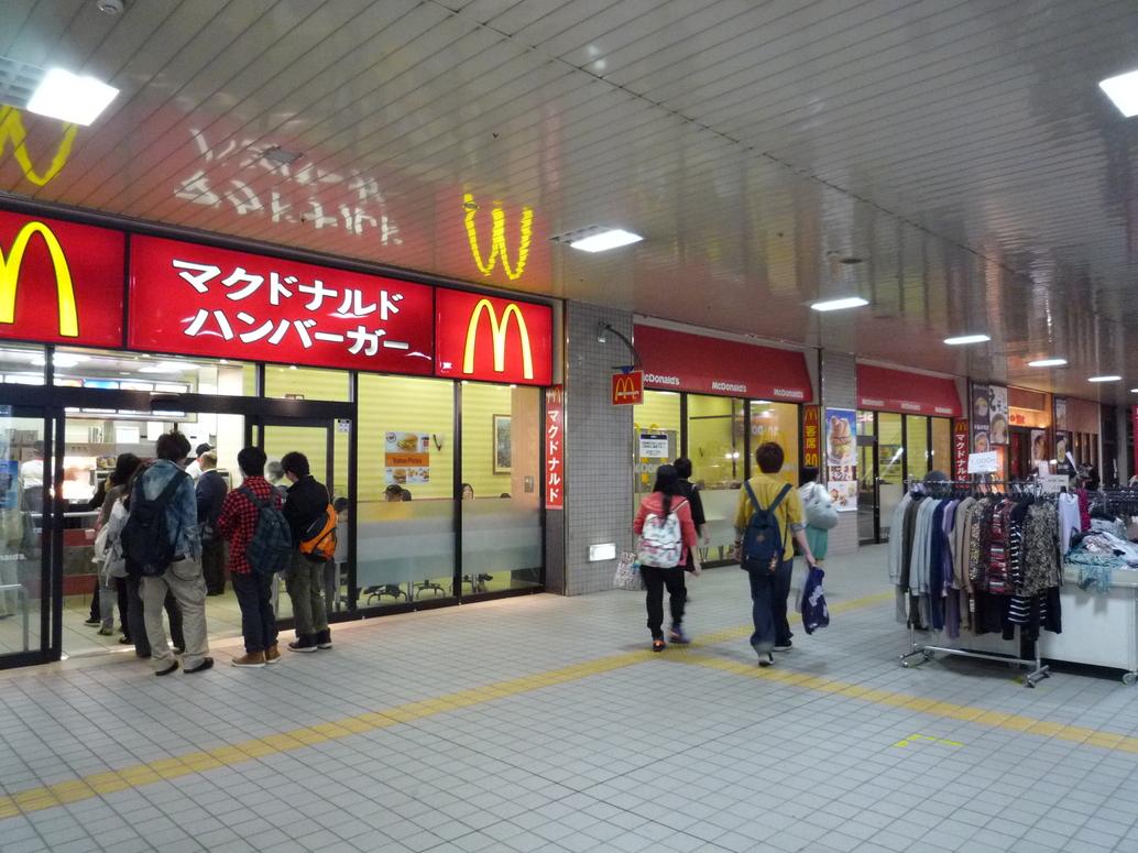 マクドナルド 宮の沢ターミナルビル店