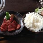焼肉 坐旺 - カイノミランチ