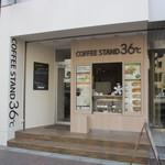 コーヒースタンド 36℃ - 外観