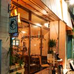 Cafe&Bar Time - 外観2