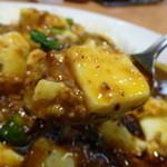 CoCo壱番屋 - 【(期間限定)麻辣豆腐カレー】麻辣豆腐... 確かに自分にはちょっと辛かったですが、いただけない感じではないです。
