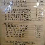 洋食ブルドック - ≪洋食ブルドック@戸越銀座≫