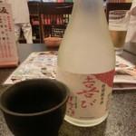19011966 - 喜び(300ml) ¥1,000