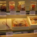 パティスリーキタムラ - 焼き菓子系もあります☆