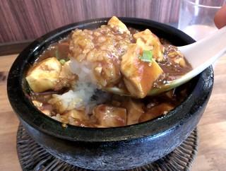 杏's cafe - 麻婆豆腐土鍋ご飯をリフトア~プ!(笑) 頂きます♪(^o^)