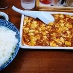 かえん - 麻婆豆腐とライス
