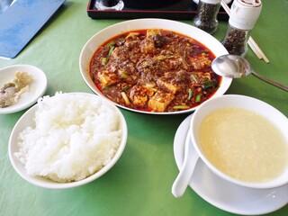 松の樹 - 麻婆豆腐単品945円+半ライス105円