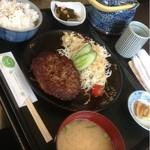 さかた  - ハンバーグ定食  1050円