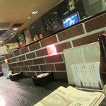 Magokoro - まごころの店内