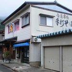 1902797 - JR今庄駅から歩いてくると、こんな感じでお店が見えてきます。