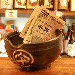 傘 - お会計はどんぶりに。みなさん大体千円入れて、キャッシュオンデリバリー。