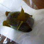 松老園菓子舗 - 料理写真:水まんじゅう