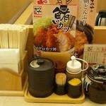 Katsuya - テーブルセット