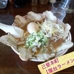 屋台ラーメン 麺家  - チャーシューメン♡